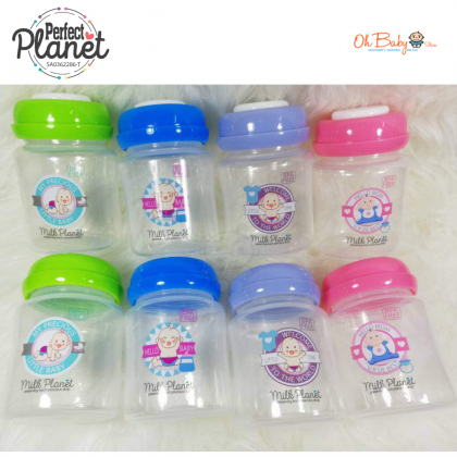 Milk Planet Breastmilk Wide Neck Storage Bottle (8 Pcs)