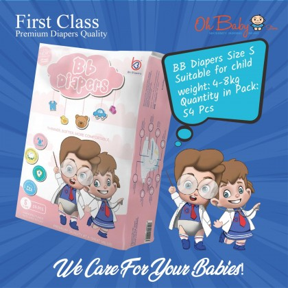 Bb Diapers Premium Quality Tape Diapers (S/M/L/XL)