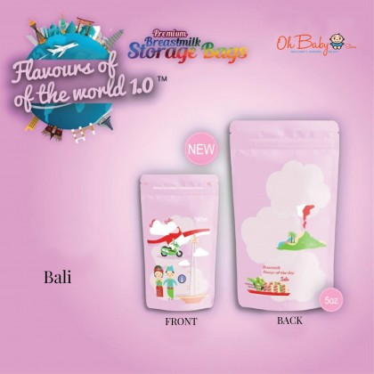 Milk Planet Flavours Of The World 1.0 5oz Premium Storage Bag ( 28pcs)