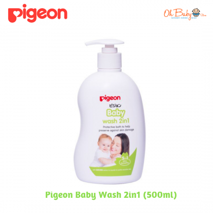 Pigeon Baby Wash 2in1 (500ml)