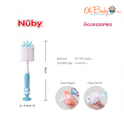 Nuby Bottle Brush With Interlocking Suction Bottom With Nipple Brush 1pc