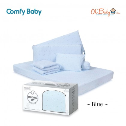 Comfy Baby Comfy Living 6 In 1 Bedding Set