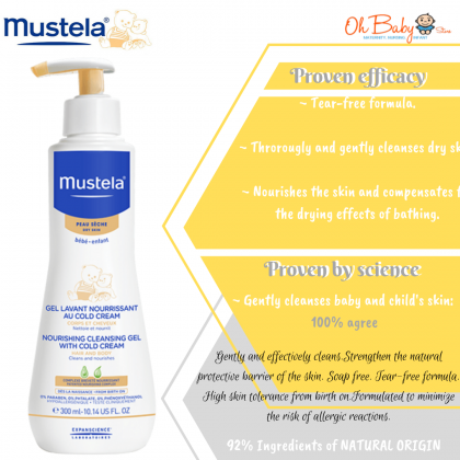 Mustela Nourishing Cleansing Gel With Cold Cream 300ml (Dry Skin)