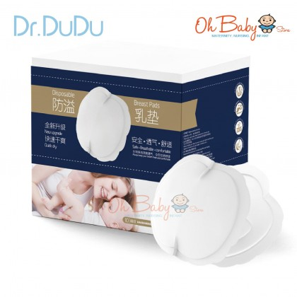 Dr.Dudu Disposable Breast Pad 50pcs