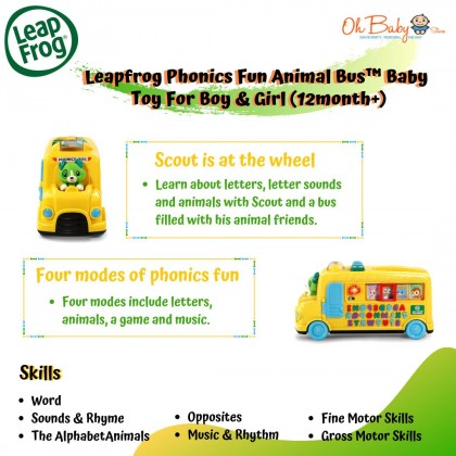 Leapfrog Phonics Fun Animal Bus™ Baby Toy For Boy & Girl (12months+)