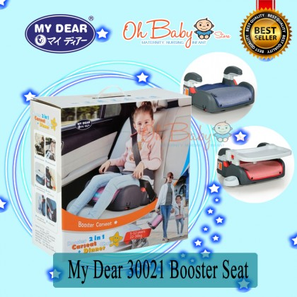 My Dear 30021 Booster Seat 2 in 1 Car seat + Dinner chair (5-12 year (22-36 kg)
