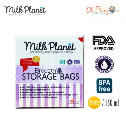 Milk Planet Double Ziplock Breastmilk Storage Bag - 5oz/7oz/12oz (25s x 5 Box)