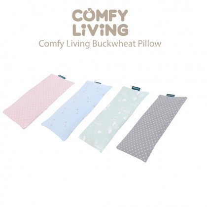 Comfy Baby Buckwheat Baby Pillow - Green / Grey / Blue / Pink