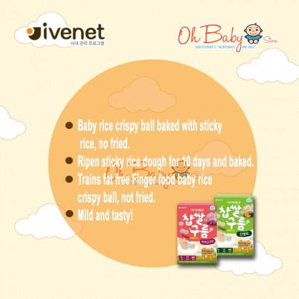 Ivenet Bebe Korean Traditional Cookie 20g (Sweet Potato)  for Baby 6 months+