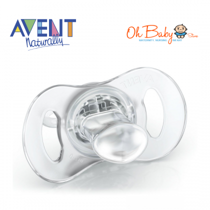 Philips Avent Classic Soother Elephant Design ( 6-18m )