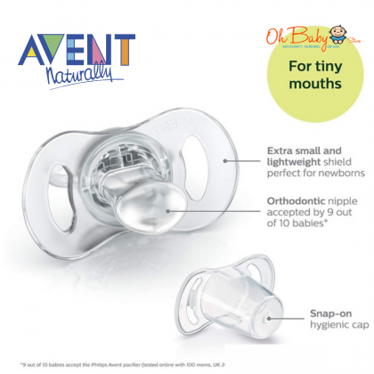 Philips Avent Soother Royal British Edition ( 6-18m )