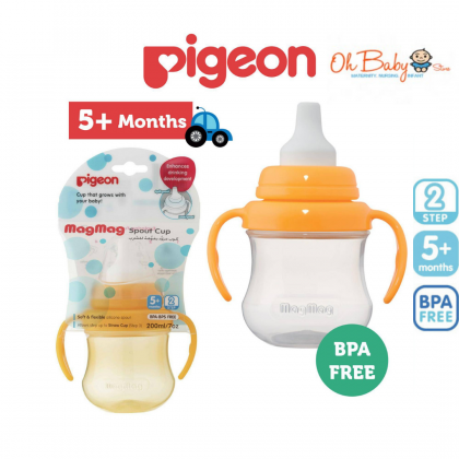 Pigeon MagMag Step 2 Spout Cup ( 200ml )