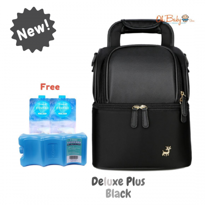 V-Coool Deluxe Plus Double Layer Cooler Bag (FREE 1 x Ice Brick & 2 x Ice Packs)