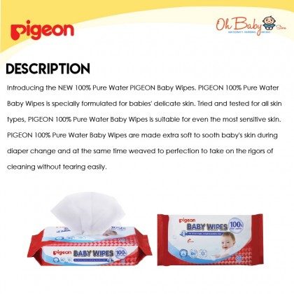 Pigeon Baby Wipes 100% Pure Water (80s Refill x 6)