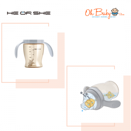 He Or She Dental - Care Sippy Cup ( 9oz / 280ml )