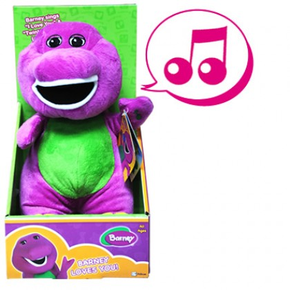 "Barney - Plush Toy 10"" Singing Barney"