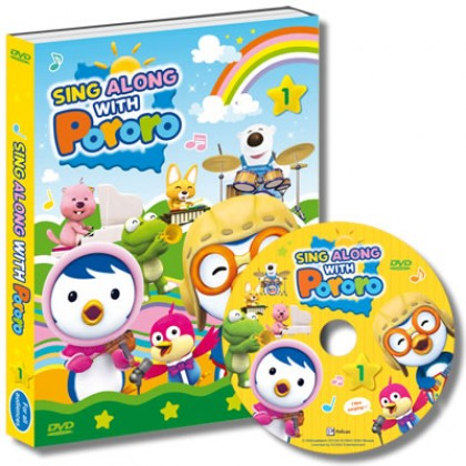 Pororo - Sing Along with Pororo DVD Vol 1