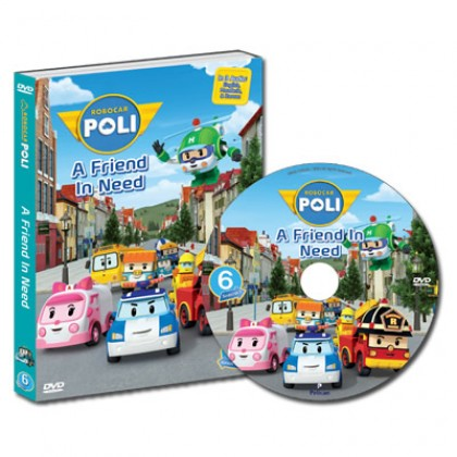 Robocar Poli DVD No. 06 A Friend In Need