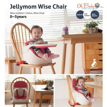 Jellymom Wise Chair Convertible Baby Chair