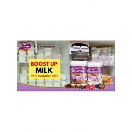 MOMMA® Pregolact™ - Milk For Pregnant And Lactating Moms - Vanilla Bliss 600g